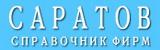 (c) 2014 Copyright Саратов